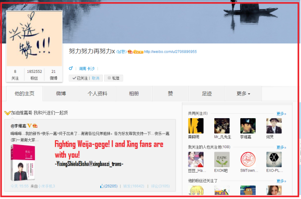 【140409 #EXO #LAY WEIBO UPDATE TRANS】Yixing reposted Li Weijia's  (Happy Camp's MC) weibo post about his book.